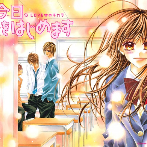Kyou, Koi wo Hajimemasu (AKA Today, We Start Our Love)