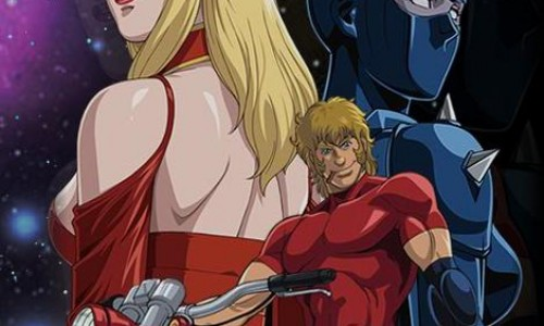 Piranha 3D Director Alexandre Aja to Direct Cobra: The Space Pirate