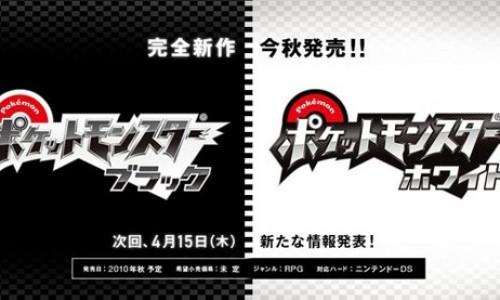 Pokemon Black & White has Gone Platinum During Pre-Sale in Japan