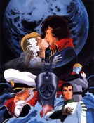 space-battleship-yamato-movie-2009