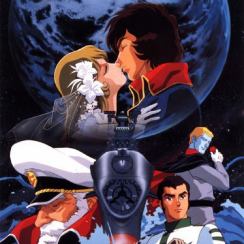 Japan Gets 'Space Battleship Yamato', Hollywood Plans Their Own with 'Star Blazers'