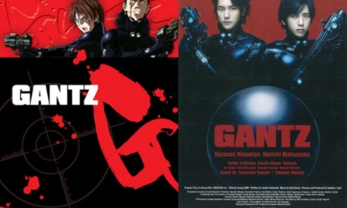 Gantz Live Action Film: New 90 Second Trailer