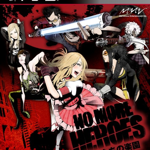 Playstation 3 Fans Treated to No More Heroes: Heroes' Paradise