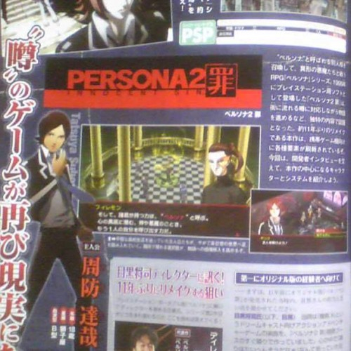 Persona 2 Remake on the Horizon