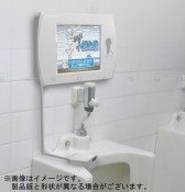 Sega Urinal Game 01
