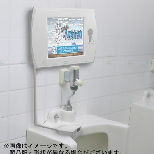Bathroom Fun:  Sega's New Urinal Video Game