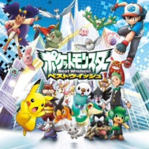 New Pokemon Anime Series Coming State Side
