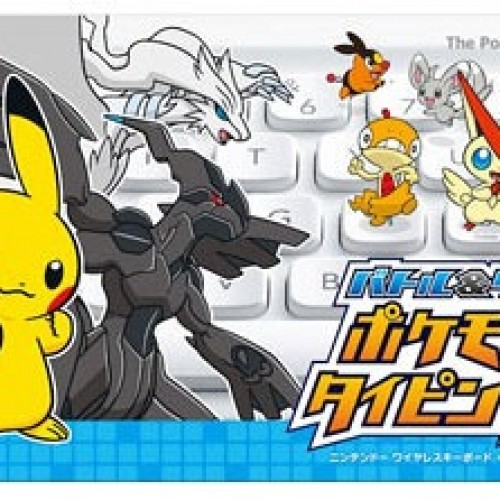 New Pokemon Game for DS and More Pokemon Games in Development