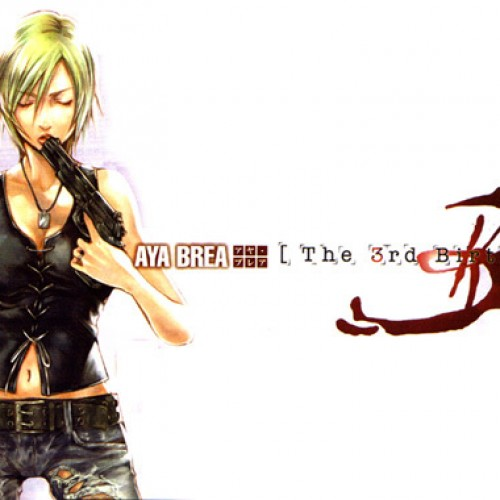 Parasite Eve 'The 3rd Birthday' to be Released in March