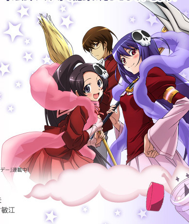 the world god only knows season 2. The World God Only Knows 2