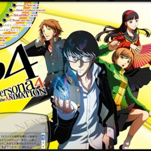 Persona 4 Anime Announced