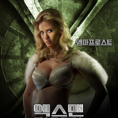 International X-Men: First Class Character Posters Featuring Prof. X, Emma Frost, Havok, Angel and Beast