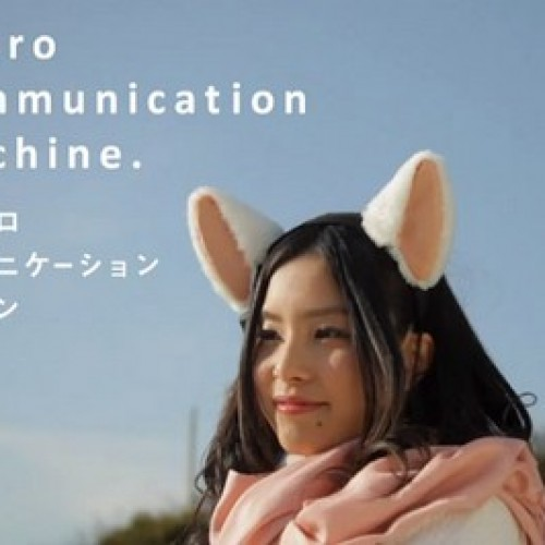 Necomimi: Cat Ears that Reads your Moods