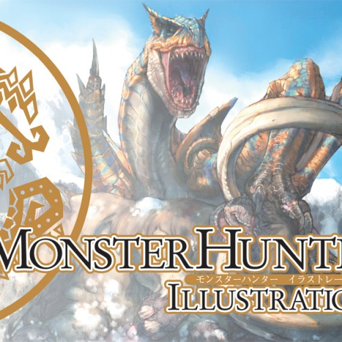 Monster Hunter English Art Book to Be Released in August