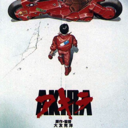 Akira Live-Action Film Might Finally be Dead