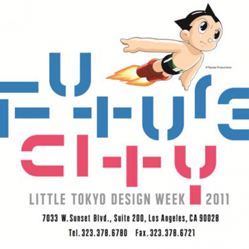 Preview The Little Tokyo Design Week