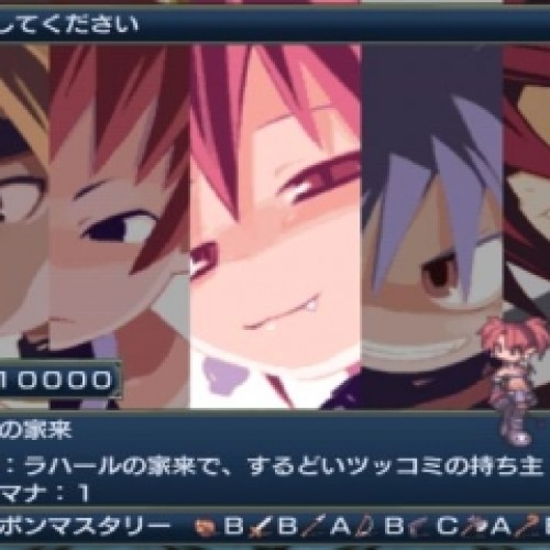 NISA Announces 4 New Games – 2 of Them Disgaea