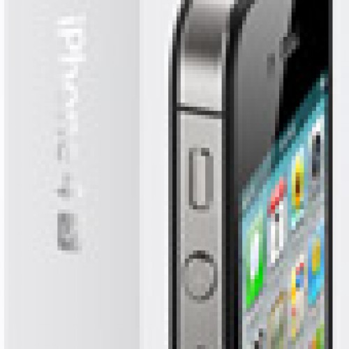 iPhone 4S Unveiled at Apple's Special Event