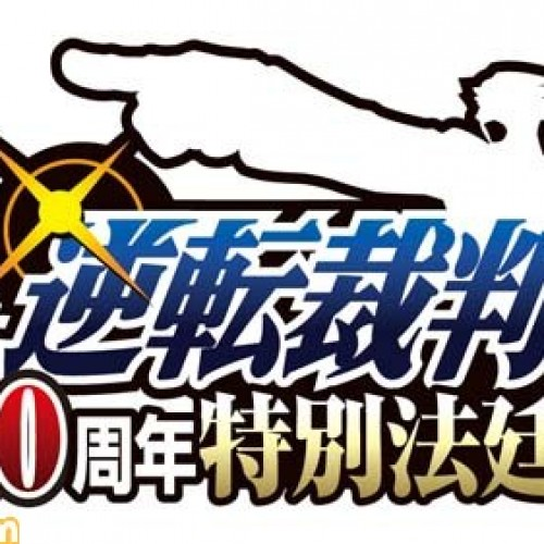 Phoenix Wright 5 and HD Re-Mastering of 1-3 Announced