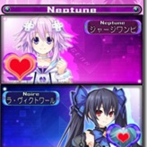 Hyperdimension Neptunia gets an Android app titled, God App Neptunia in Japan