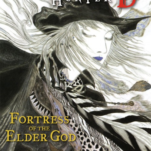 Vampire Hunter D: Fortress of the Elder God book review