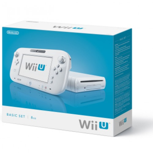 Wii U will be in short supply