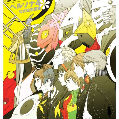 Persona 4 Artbook: Inside Look at Facing Your True Self