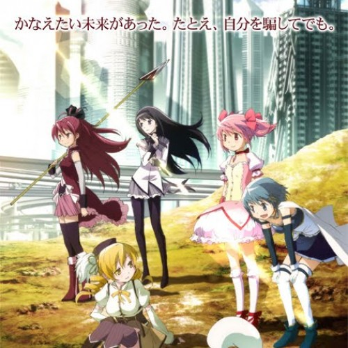 Puella Magi Madoka Magica Movies to premiere in US theaters next month