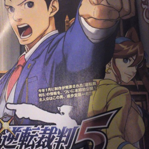 Capcom announces Phoenix Wright 5 is coming to the West