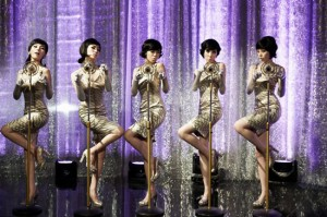 wonder girls screenshot from nobody music video