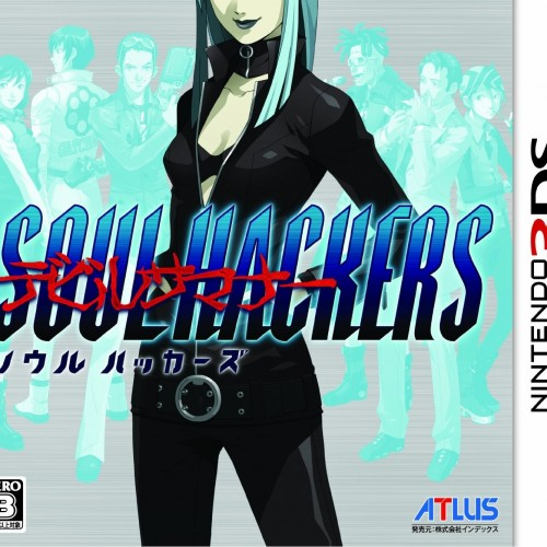 Atlus USA announces Shin Megami Tensei Devil Summoner: Soul Hackers. It's a great day for RPG fans