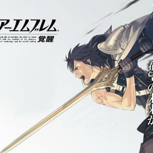Fire Emblem Awakening coming February 2013