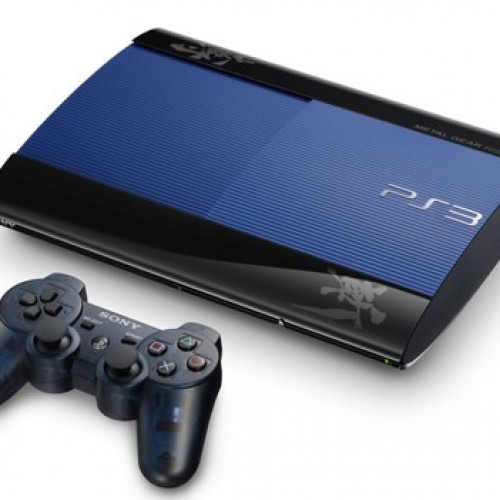 Metal Gear Rising: Revengeance Zan-datsu Limited Edition PS3 system coming to Japan