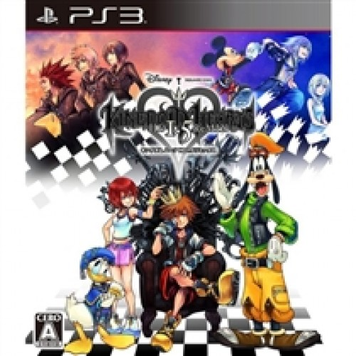 Take a looks at the Kingdom Hearts HD 1.5 ReMIX trailer