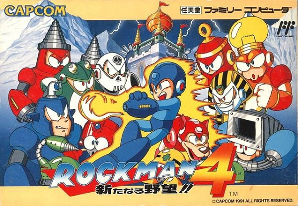 Mega Man 4 Japanese Box Art