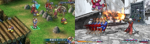 project x zone double screenshot