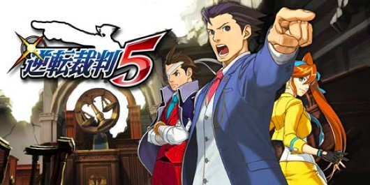 Ace Attorney Dual Destinies Logo