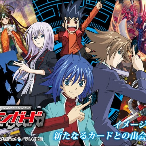 Cardfight! Vanguard Team League Tournament and Weiss Schwarz Kick-Off Event on the Queen Mary