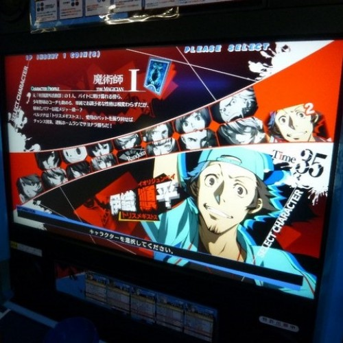 A new Persona 4 Arena in the works