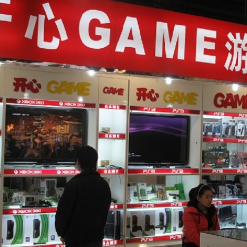 China to lift ban on gaming consoles