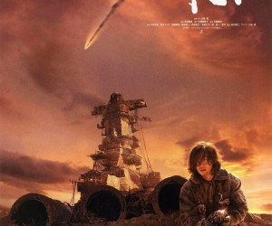 yamato-movie-first