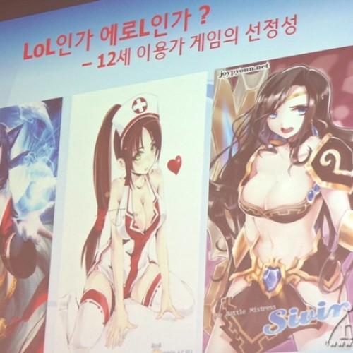 Korea to pass a law making video games taxable similar to alcohol, tobacco and drugs