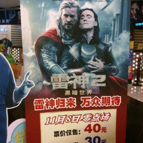 Chinese theater uses homoerotic Thor: The Dark World poster