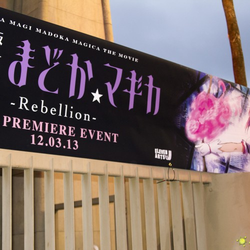 Puella Magi Madoka Magica -Rebellion- Premiere Event + Review