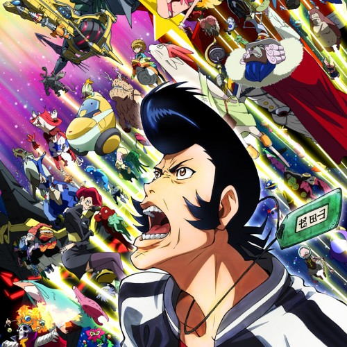 Cowboy Bebop director to helm new anime series, Space Dandy, coming to Cartoon Network
