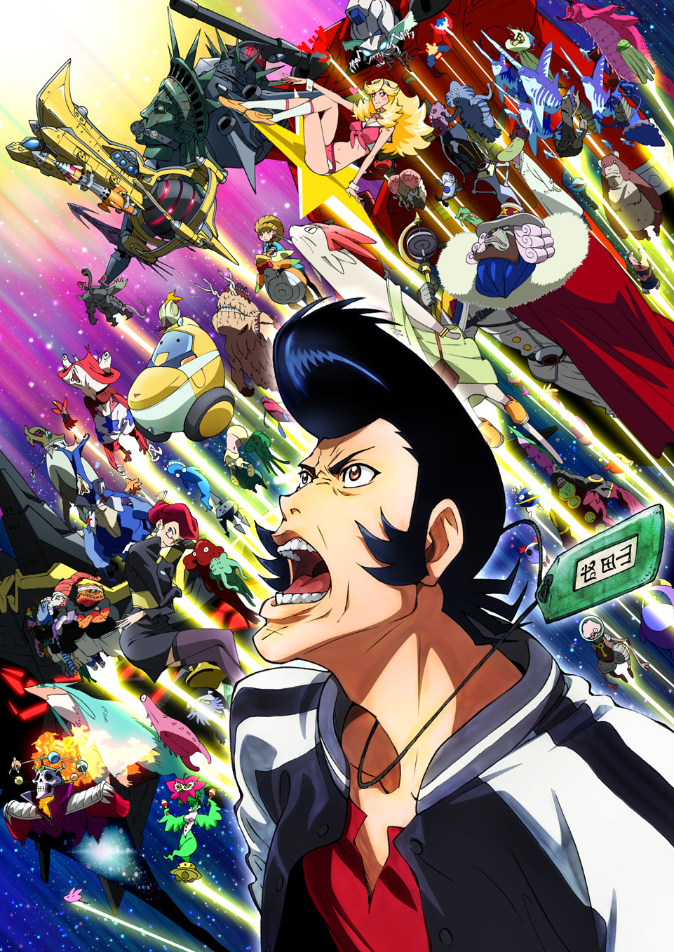 Cowboy Bebop Director To Helm New Anime Series Space Dandy Coming Cartoon Network