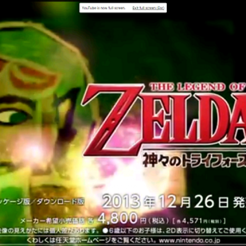 Japanese Legend of Zelda 3DS commercial is awesome