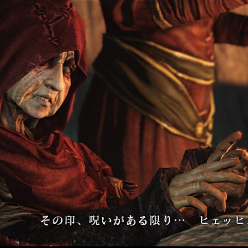 Meet the supporting characters of Dark Souls 2