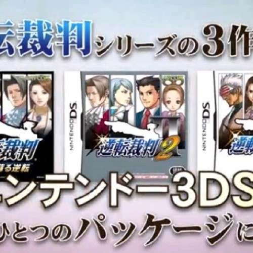 Ace Attorney 123: Wright Selection coming to Japan in April