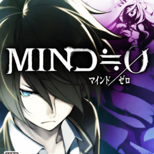 Aksys localizing 'Mind≒0' for North America and Europe in 2014